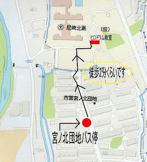 アクセス | 兵庫県伊丹市のドラム教室 | ヒロドラムスクール伊丹校